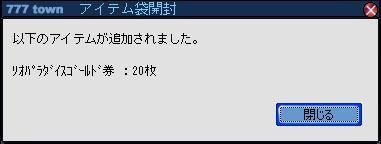 2011012306.jpg