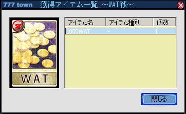 2011020802.jpg
