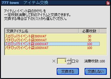 2011021005.jpg