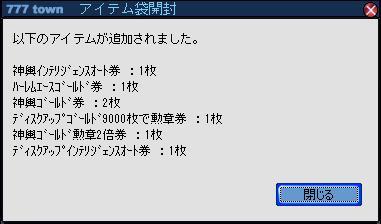 2011021006.jpg
