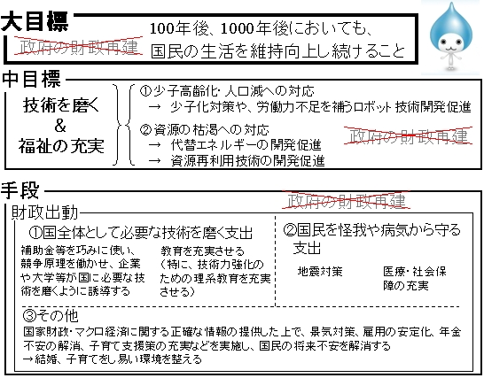 blog_import_4c518840d8a25.jpg