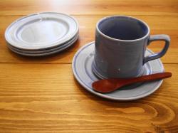 perufiner plate15cm