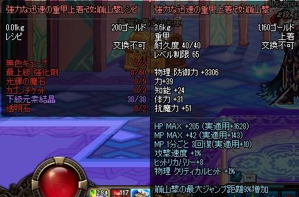 ScreenShot2012_0723_110220295.jpg