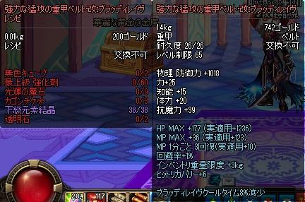 ScreenShot2012_0723_110224652.jpg