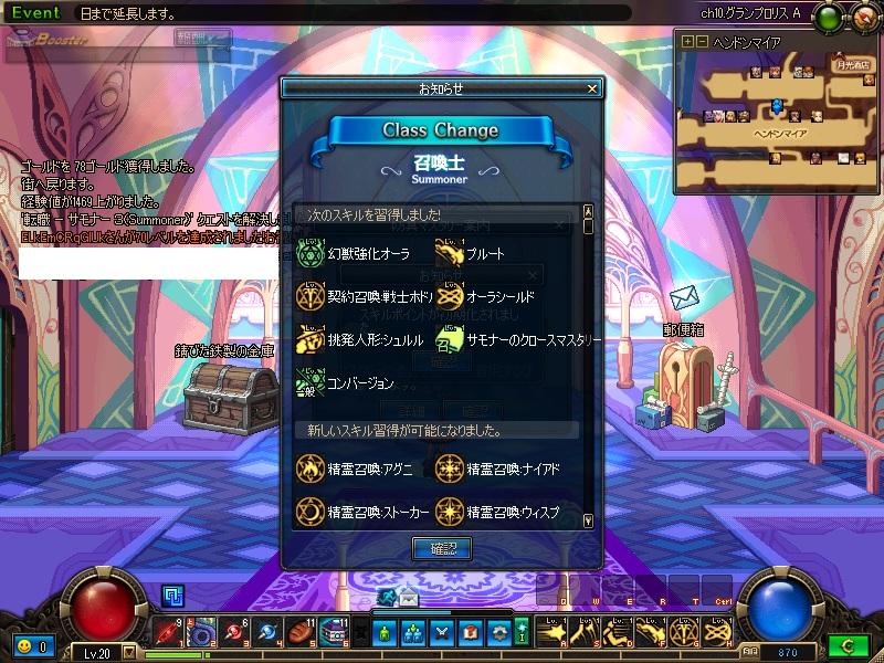 ScreenShot2012_0723_161135531.jpg