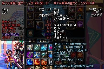 ScreenShot2012_0724_101239901.jpg