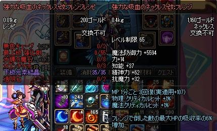 ScreenShot2012_0724_101241814.jpg
