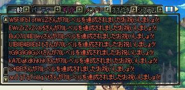 ScreenShot2012_0724_205642625.jpg
