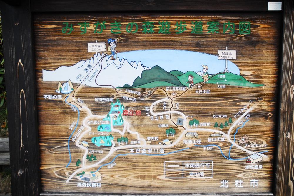 みずがき山自然公園 025