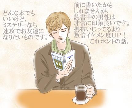 cafeharajuku
