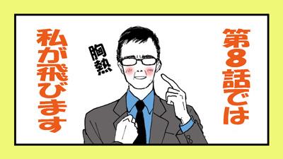 fukukocho