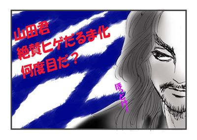 nobunaga1omake