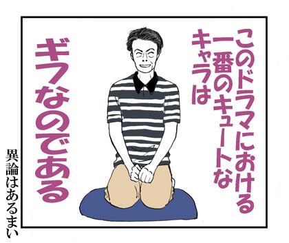 yubekare1