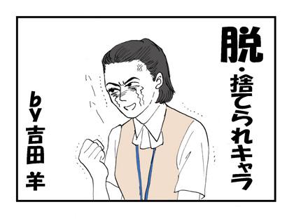 yubekare2