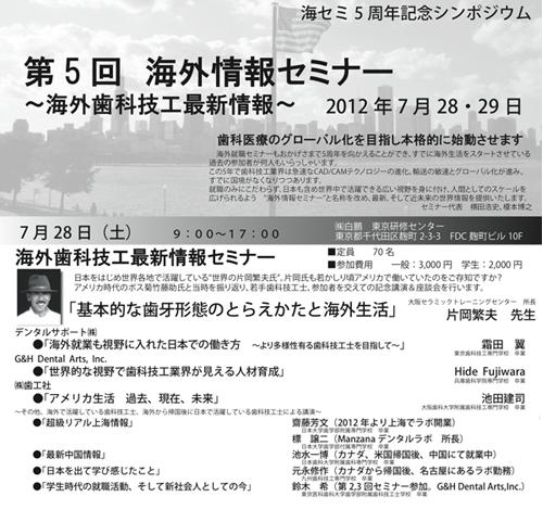 スクリーンショット 2012-08-22 17.29.23