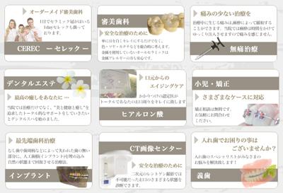 スクリーンショット-2012-11-07-1.01
