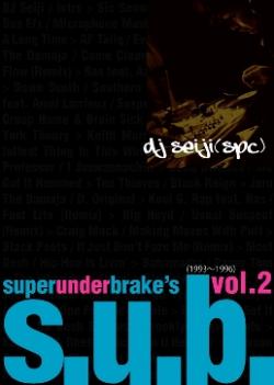 DJ SEIJI - SUPER UNDER BREAKS
