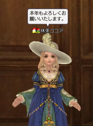 20140102_01