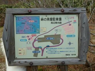 2011_11_24_01.jpg