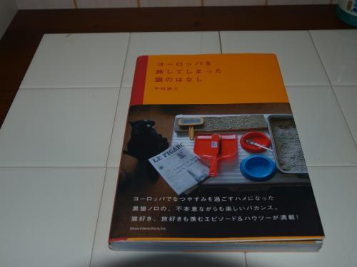 P9140772_convert_20120914194008.jpg