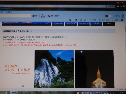 P9290979_convert_20121001172546.jpg