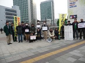 2月5日津田沼駅前街宣