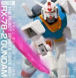 ROBOT魂 <SIDE MS> RX-78-2ガンダム特集ページ