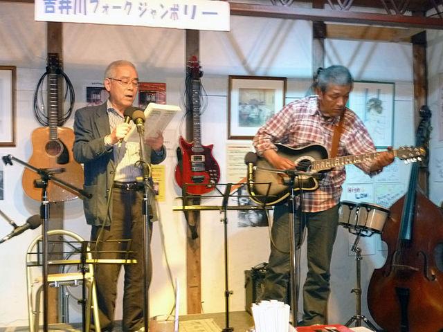 7th吉井川フォークジャンボリー005