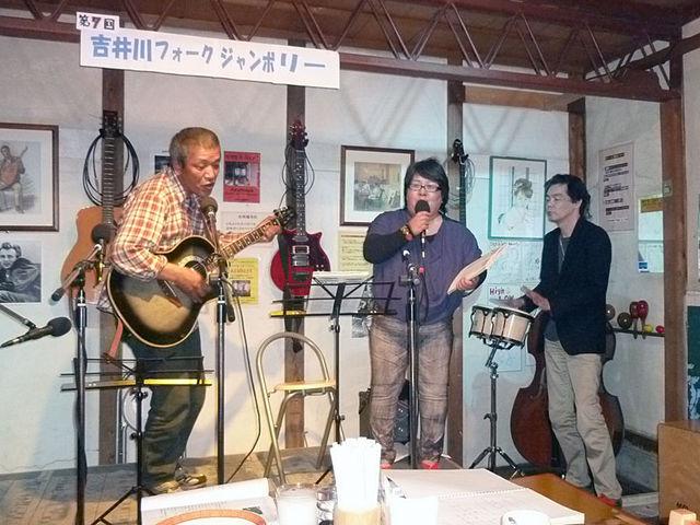 7th吉井川フォークジャンボリー007