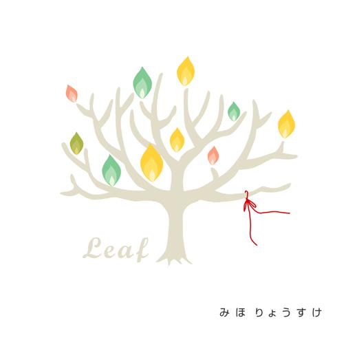 Leafジャケット