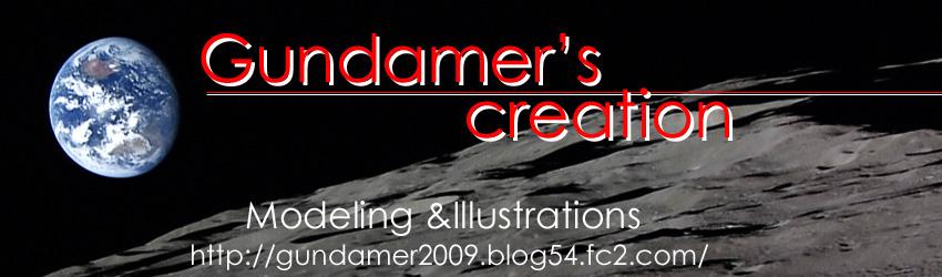 月面タイトル画像