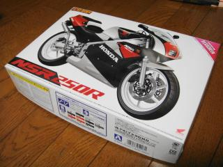 アオシマ NSR250R '89