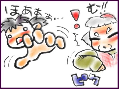 くるくる寿司10