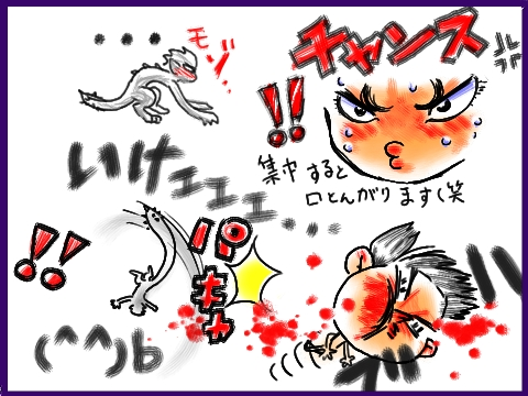 格闘ゲー2