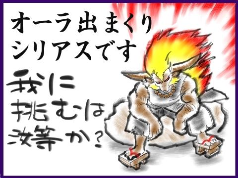 赤ラー突撃2