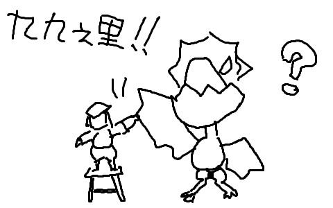 モンスター相撲5