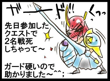 ランス魂1