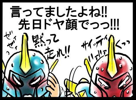 ランス魂7