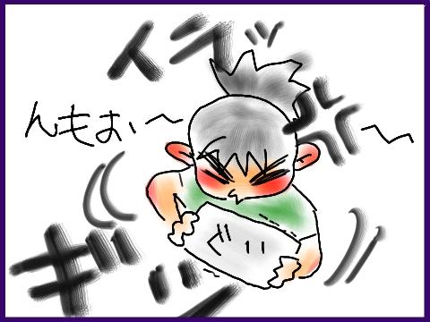 ki-bo2.jpg