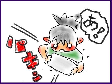 ki-bo3.jpg