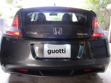 $GuOtTiのブログ