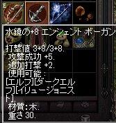 20120521-2.jpg