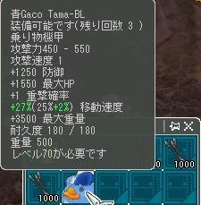 aogako.jpg