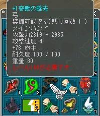 yumi140.jpg
