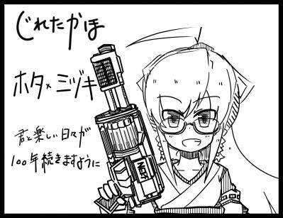 ぐれたかほ_TMF8