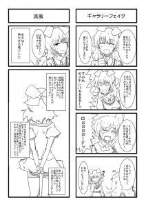 GR4_6ページBP