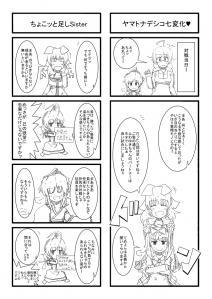 GR4_9ページBP