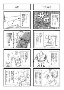 GR4_7ページBP