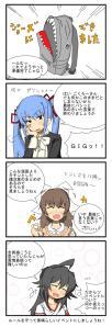 TMF8_諸注意漫画サンプル