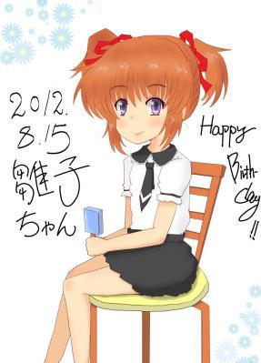 シスプリ・雛子ちゃん生誕祭2012